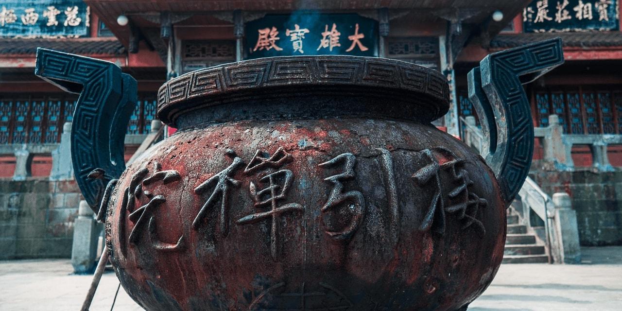 Tencent Aktie - Beitragsbild - Chinesisches Denkmal vor Tempel