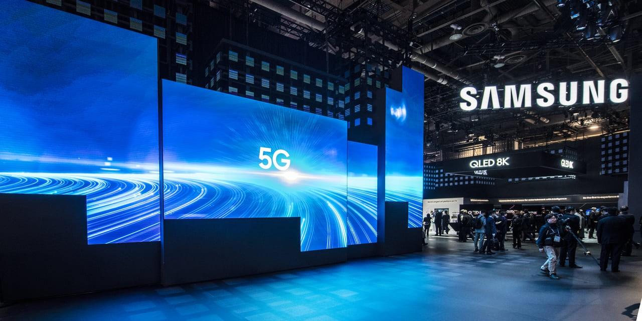 Samsung Aktie Teil 1 - 5G kann kommen