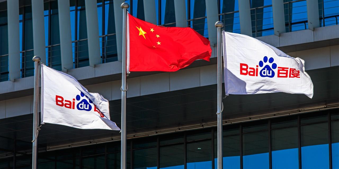 Baidu Aktie Analyse - Absturz der Baidu Aktie - 2 Baidu Flaggen und 1 China Flagge