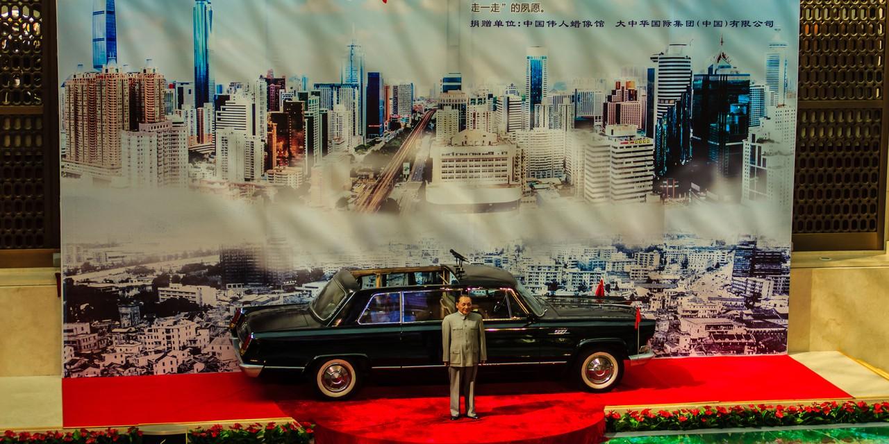 Alibaba Aktie Q1 FY20 - Asiatische Feierlichkeit