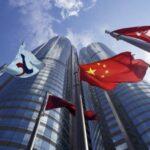 Hong Kong Stock Exchange Aktie