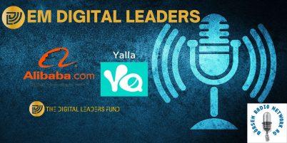 EM Digital Leaders Börsenradio